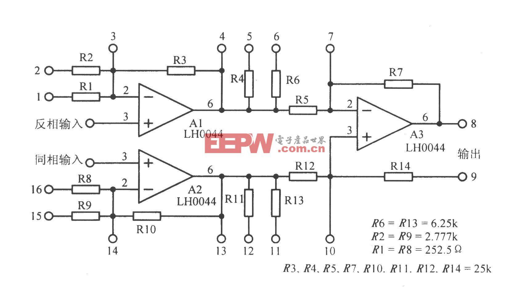 增益程控仪器放大电路