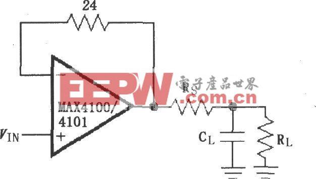 由MAX4100/4101構成的驅動電容性負載電路