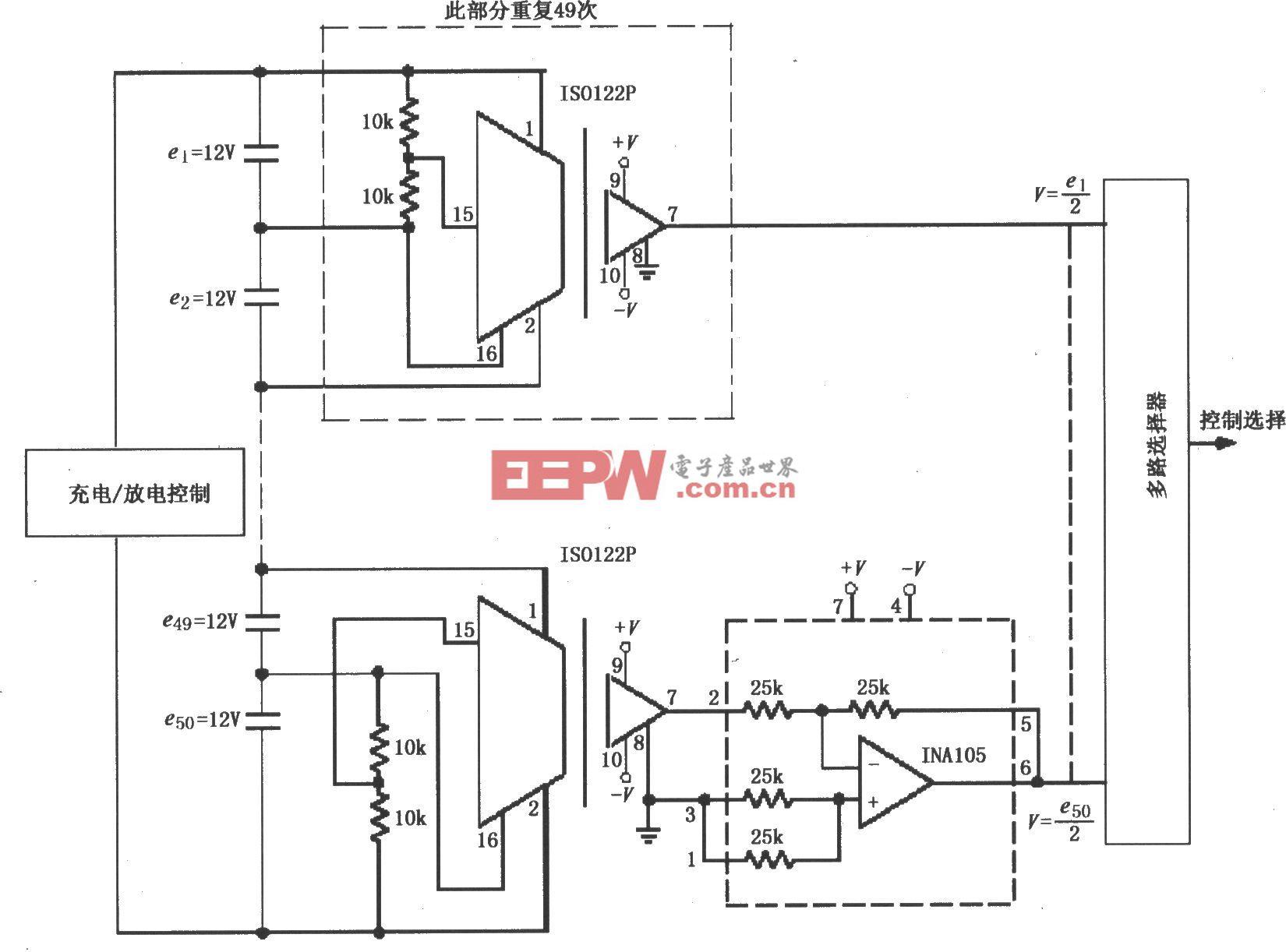 电池系统的电池监控电路(ISO122P/124、INA105)