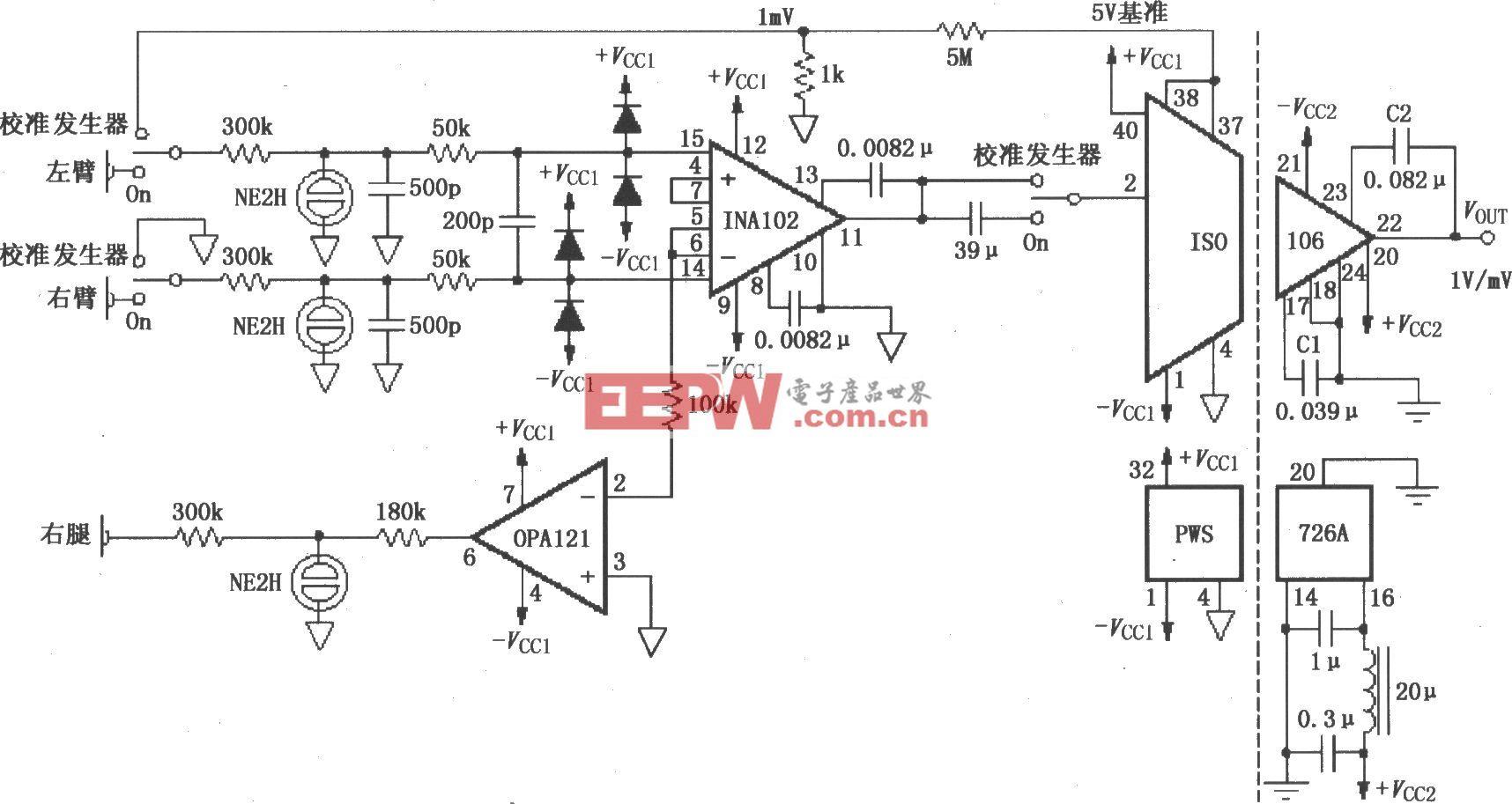 具有电击除颤器保护和校准器的右腿驱动EGC放大电路(ISO106、INA102)