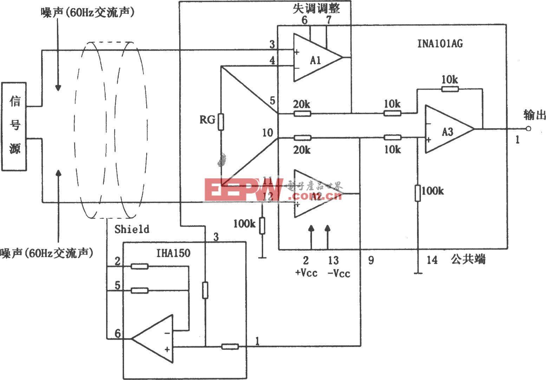 消除交流声的仪用放大器(INA101)