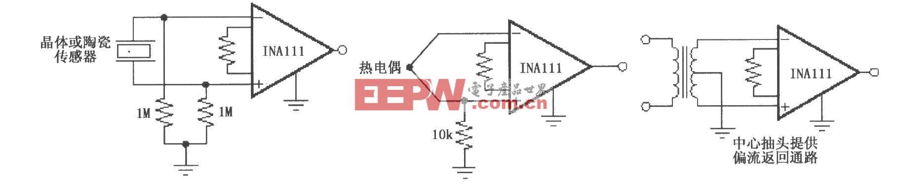提供一条输入共模电流通路的放大电路(INA111)