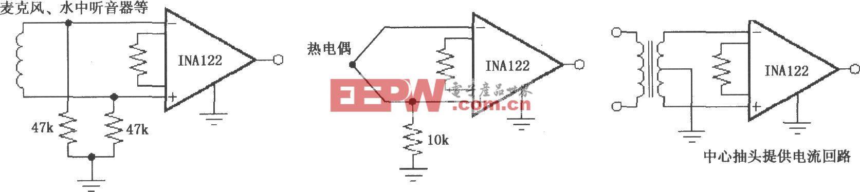 3個典型的INA122提供輸入偏流通路的電路