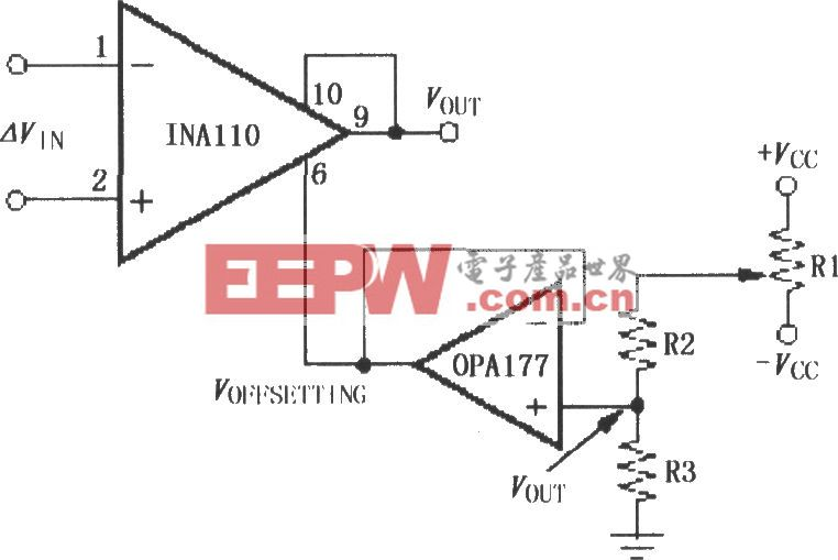 INA110輸出失調調節電路