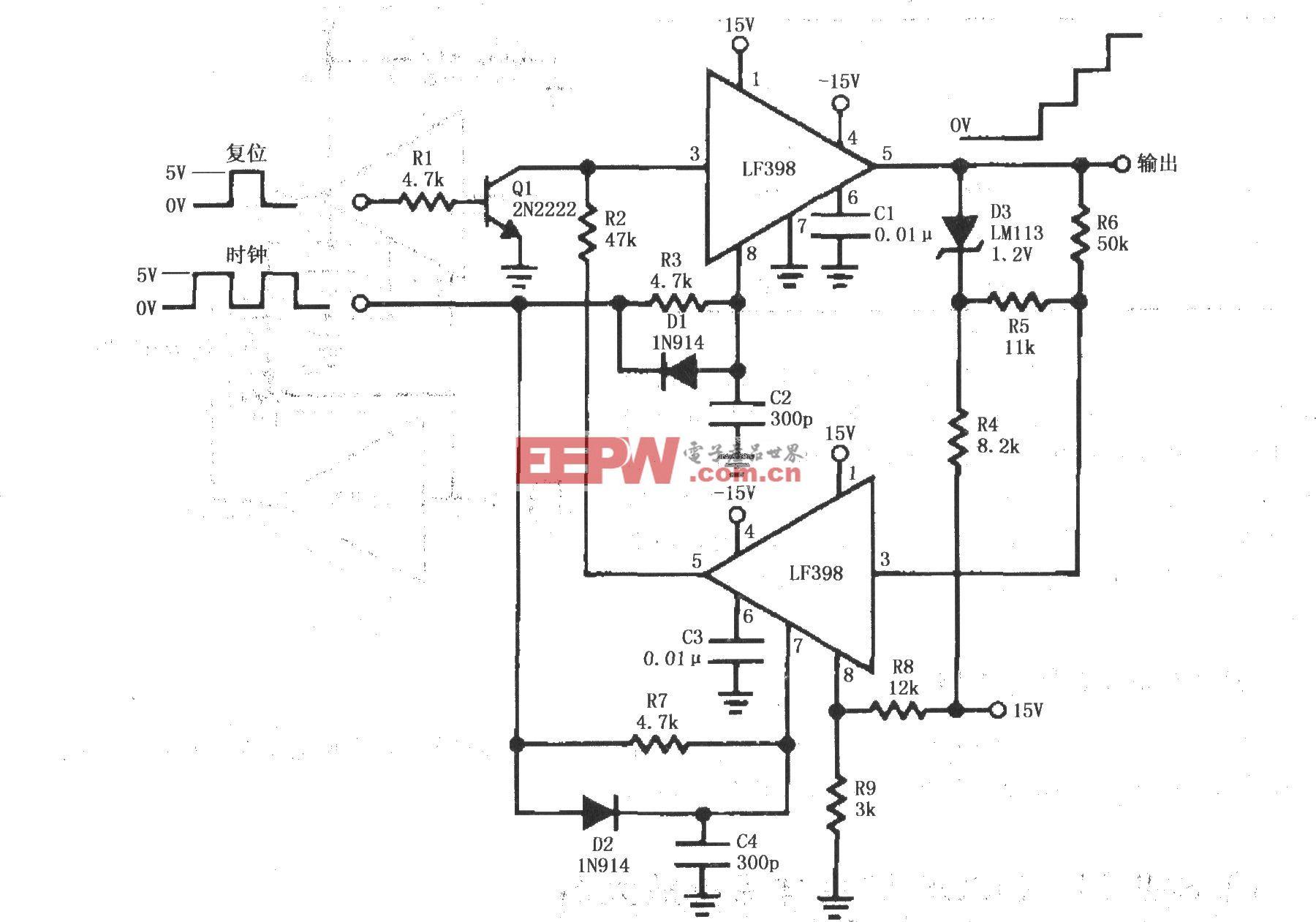 两个采样保持放大器LF398构成的阶梯波发生电路