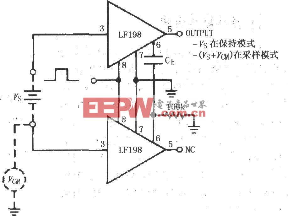 两个采样保持放大器LF198构成的差分输入保持电璐