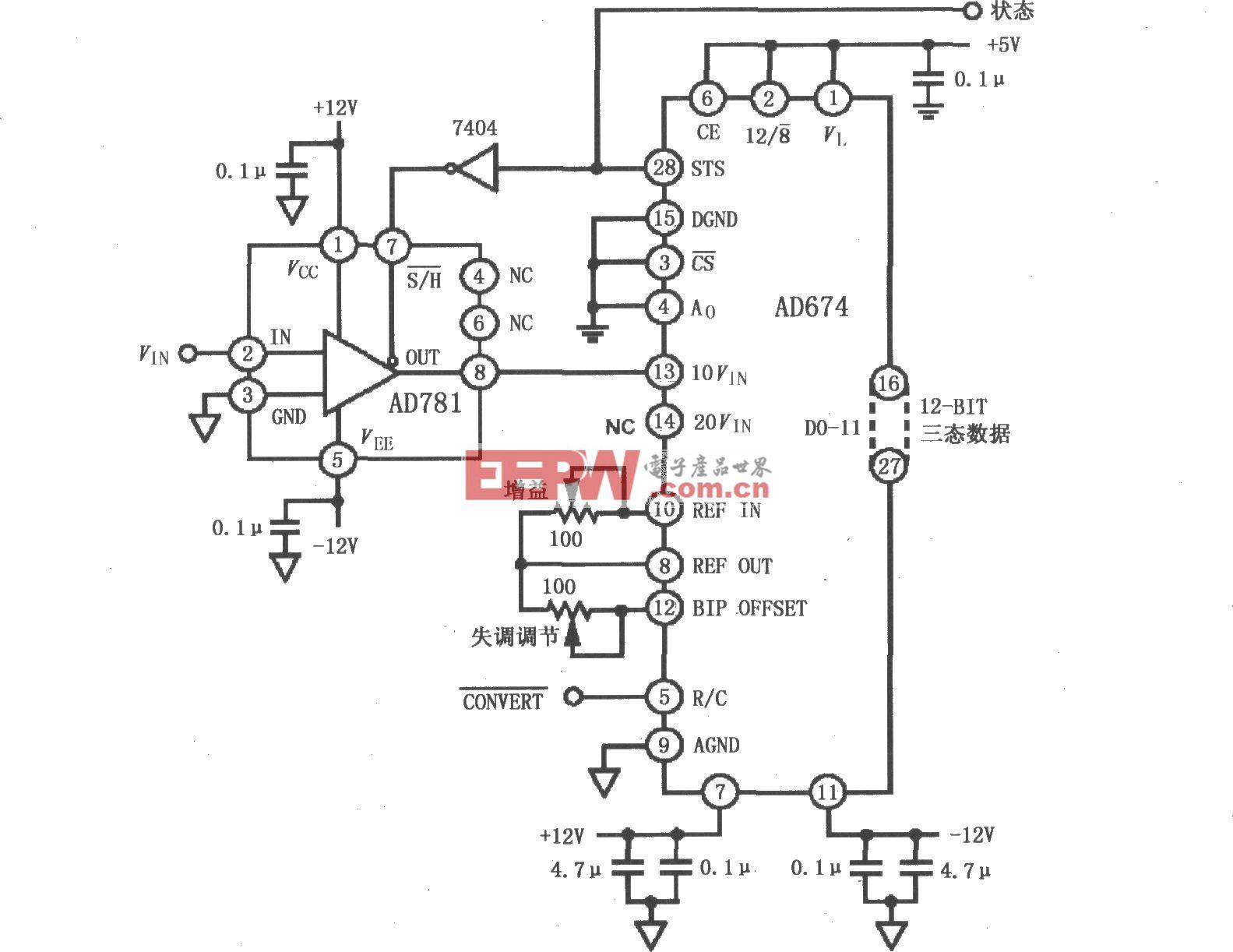 采样保持放大器AD781与AD674的接口电路
