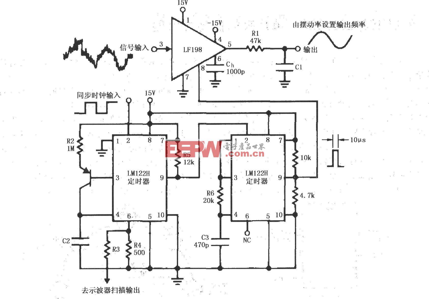 由LF198与LM122H构成的乘积检波器的部分电路