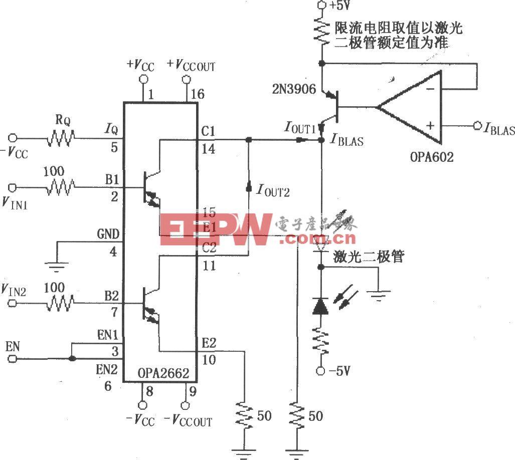 由双宽带跨导型运算放大器OPA2662构成的激光二极管驱动电路