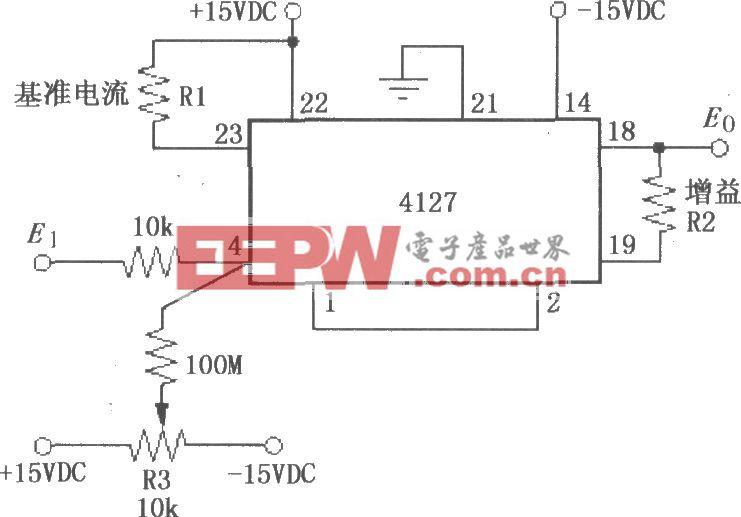 输入电压E1为正时的对数变换功能电路(对数放大器4127)