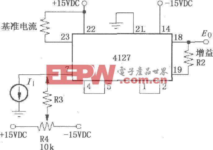 输入电流I1为负时的对数变换功能电路(对数放大器4127)