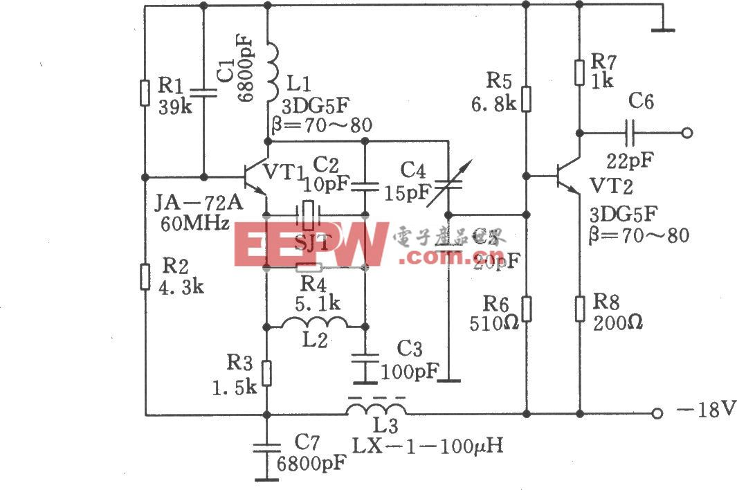 60MHz晶體振蕩器