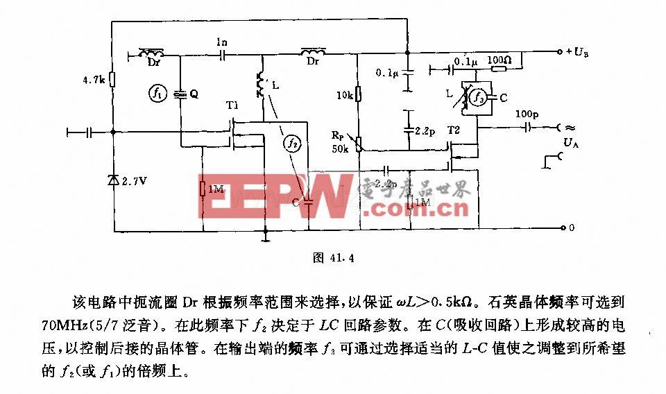 采用倍频器和M0S场效应管的振荡器电路
