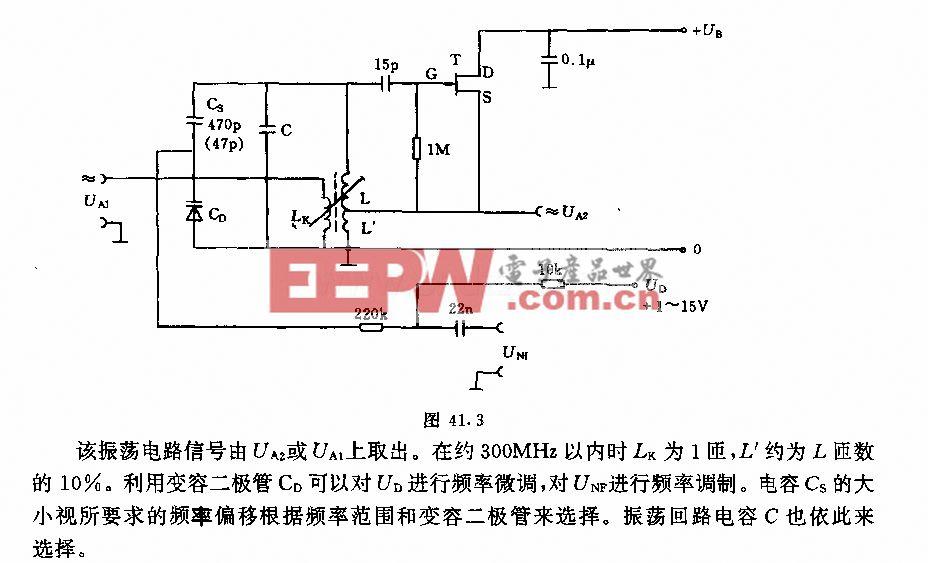 带频率调制的300MHZ松荡器电路