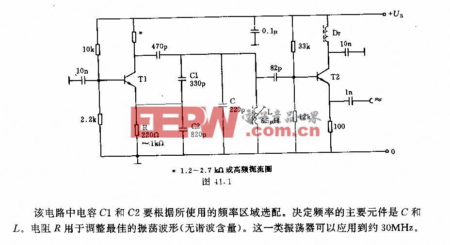 4.5MH2射极输出振荡器电路