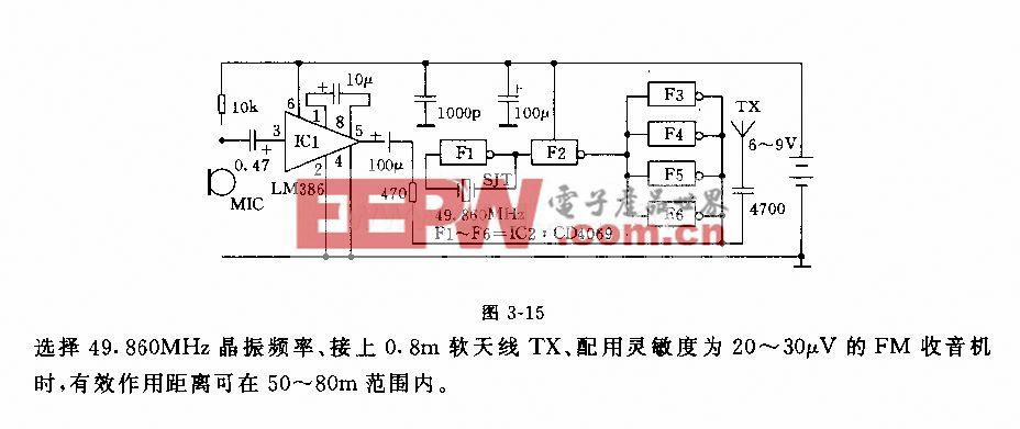 信号产生电路图 高频信号产生电路图