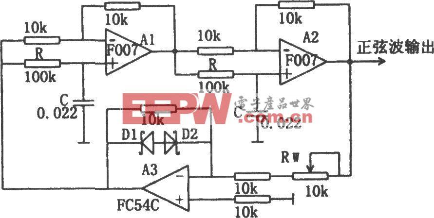 一阶有源相移振荡器(F007)