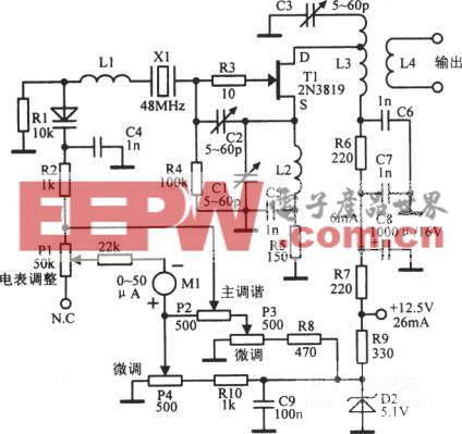 输出200mW的145MHz可变晶体振荡器