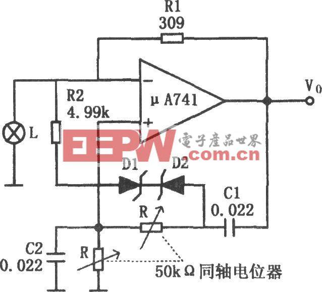 μA741构成的频率可调的音频振荡器
