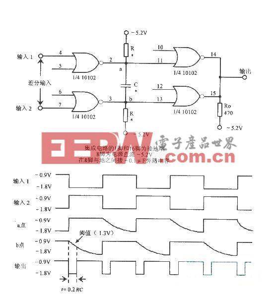 雙向單穩態電路