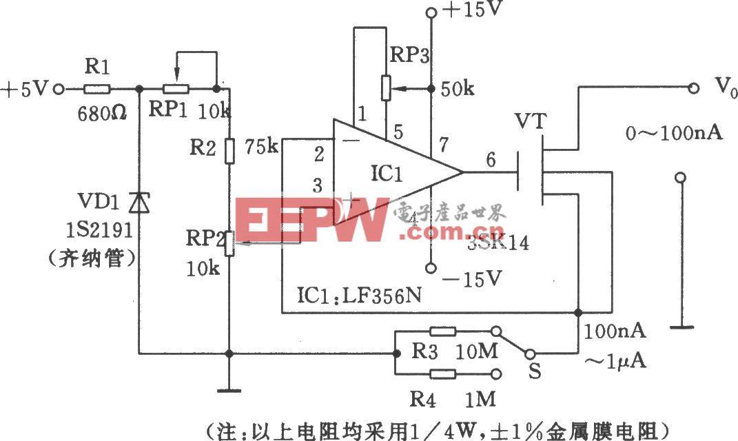 高精度纳安级电流发生器