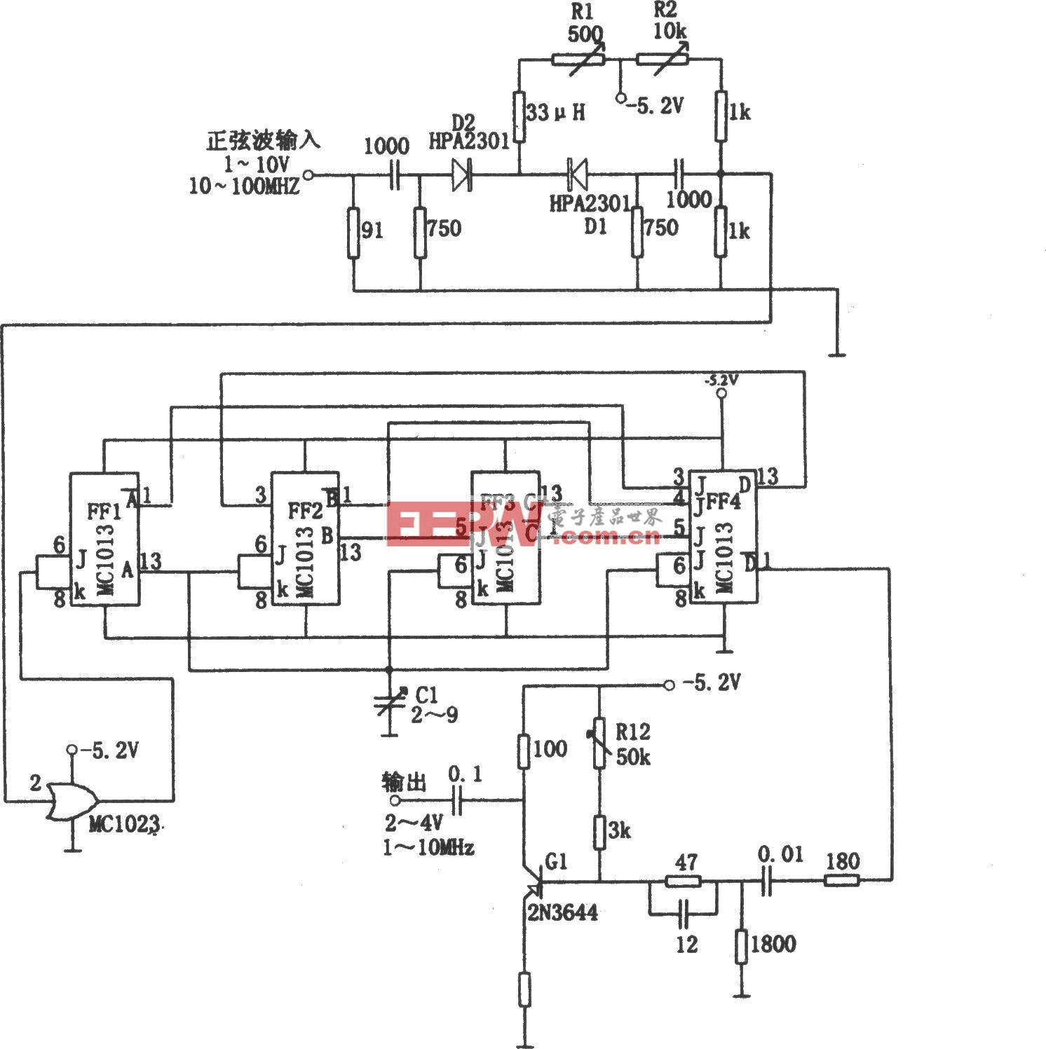 MC1013构成的工作频率为10~100MHz的分频器
