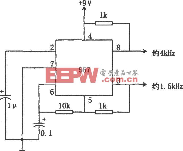 双频振荡器(567)