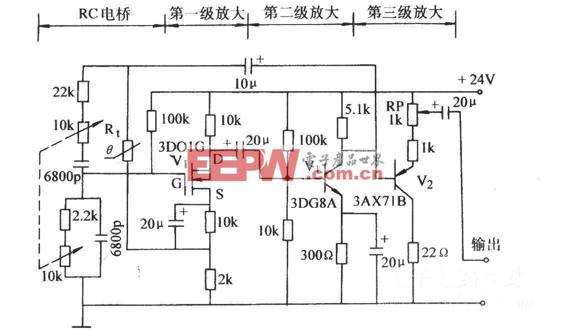 场效应晶体管RC电桥振荡电路