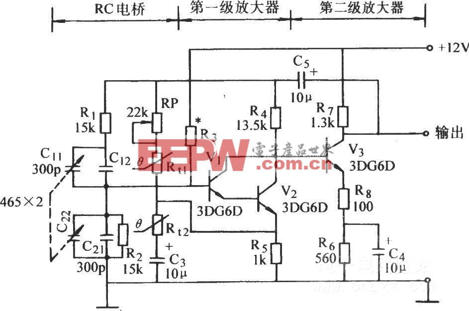 复合管RC电桥振荡电路