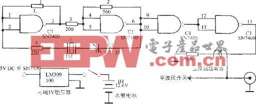 1MHz晶体校准器