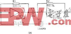 TTL晶体振荡器