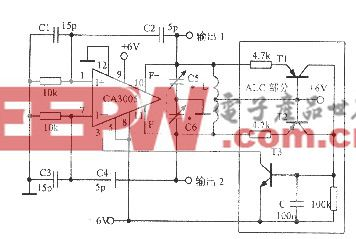 输出电平自动控制的LC振荡器