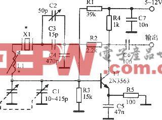 低偏移晶体振荡器