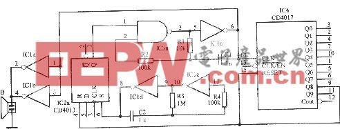 超声波发射器的载波信号振荡电路