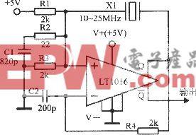10~25MHz晶体振荡器