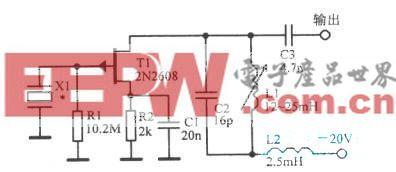 7MHz振荡电路