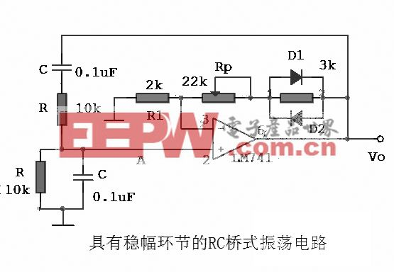 具有稳幅环节的RC桥式振荡电路