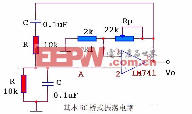 基本RC桥式振荡电路