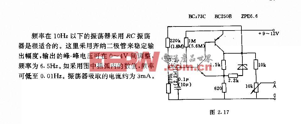 RC低频振荡器电路
