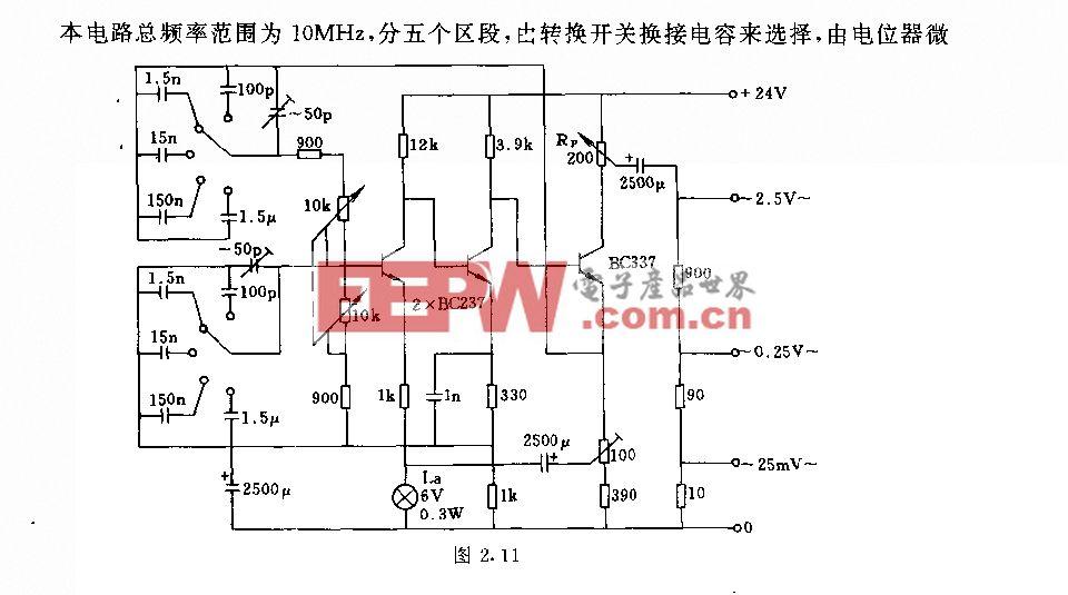 rc振荡发生器电路_电路图