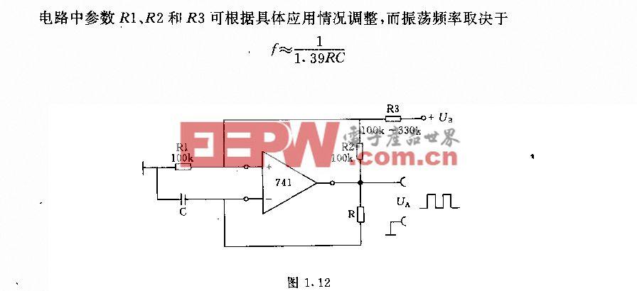 简单的矩形波发生器电路