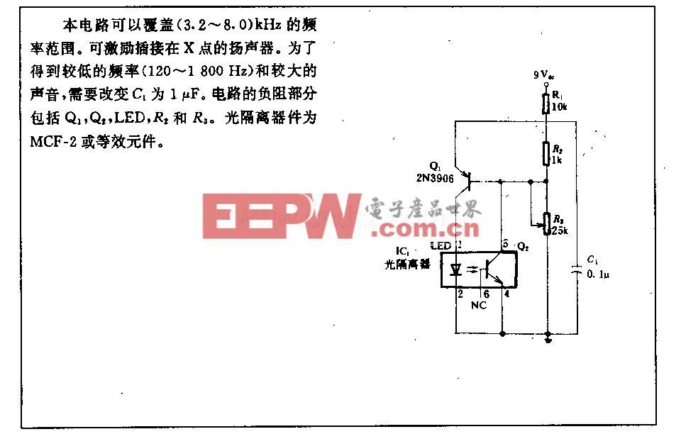 负阻发光二极管振荡电路