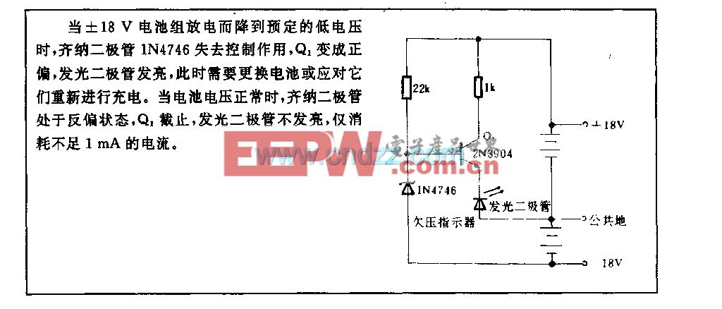 18v监测电路