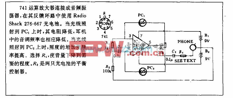 可听式光探测器电路