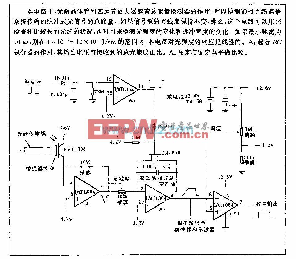 光传输检测电路