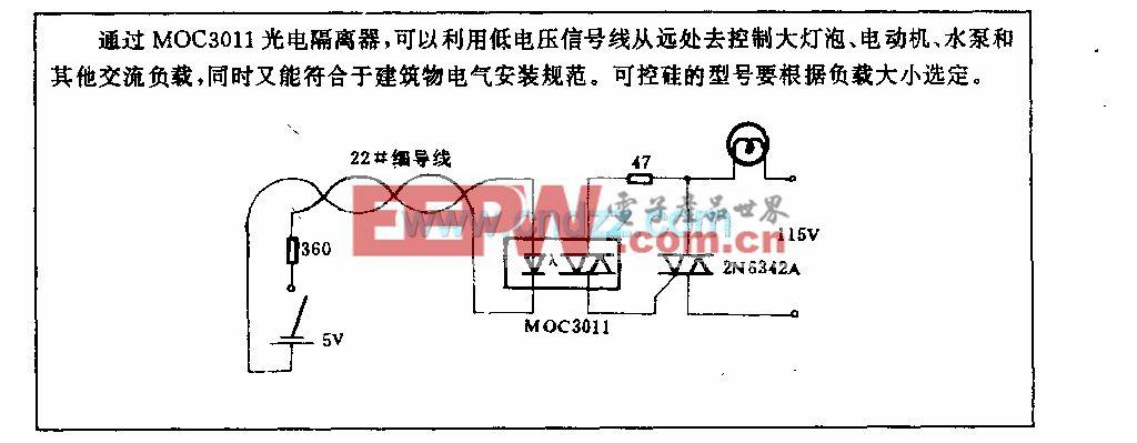 细导线用于灯光控制的电路