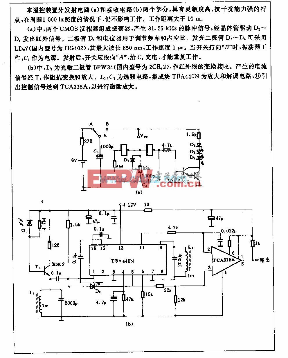 红外线遥控装置电路