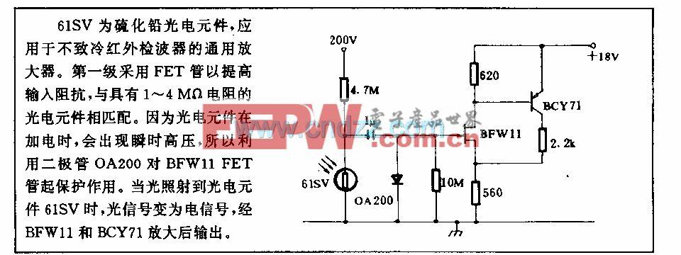 硫化铅光电元件的放大电路