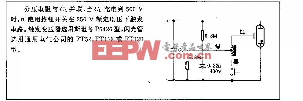 250 v触发电路