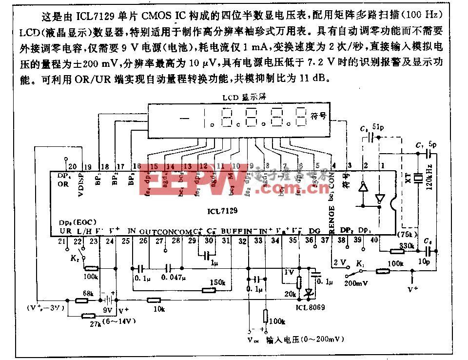 四位半液晶数显电压表电路